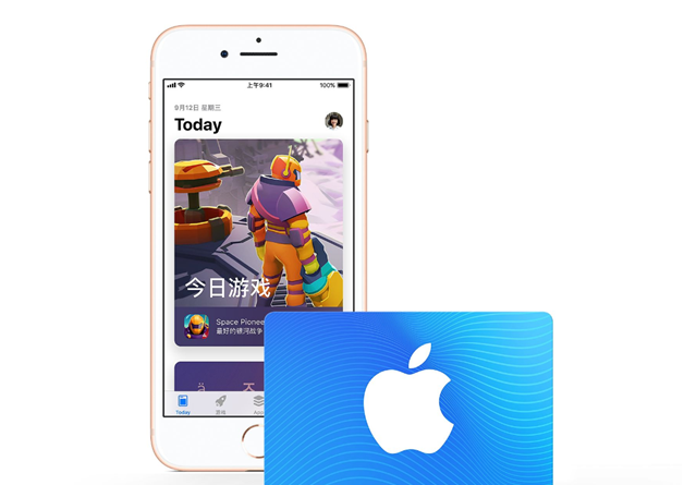 Apple is all set to remove thousands of unlicensed iPhone games in China