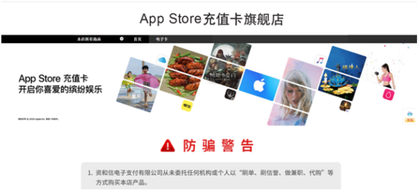 60,000 games on China's iOS App Store