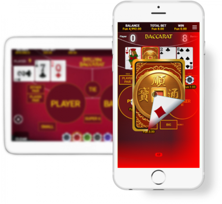 How to play High Limit Baccarat with your iPhone?